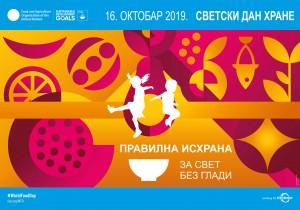 poster, Svetski dan hrane, 2019