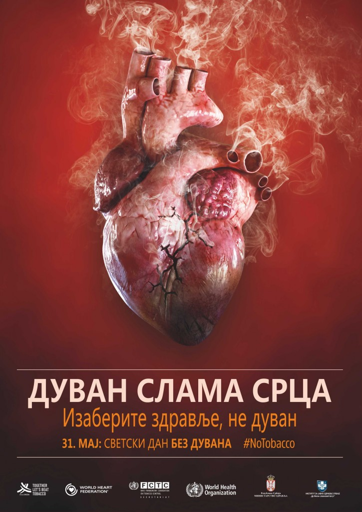 31. maj - Svetski dan bez duvanskog dima